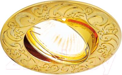 Точечный светильник Ambrella 710 GD (золото)