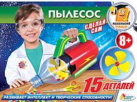 Набор для опытов Играем вместе Школа ученого. Пылесос на батарейках / TX-10006 -
