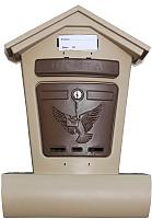 Почтовый ящик Цикл Элит (бежевый/коричневый) -