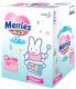 Подгузники-трусики детские Merries Box M (116шт) -