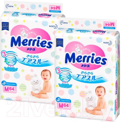 Подгузники детские Merries Box M (128шт)
