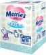 Подгузники детские Merries Box M (128шт) -