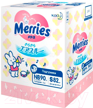 Подгузники детские Merries Box NB+S (90шт + 82шт)