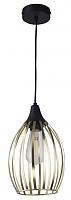 Потолочный светильник TK Lighting Liza Gold 2816 -