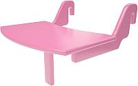 Столик для детского стульчика Millwood Вырастайка СП-1 4.8 (розовый) -