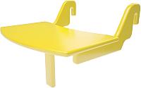 Столик для детского стульчика Millwood Вырастайка СП-1 4.9 (желтый) -