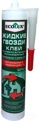 Клей Ecolux Жидкие гвозди